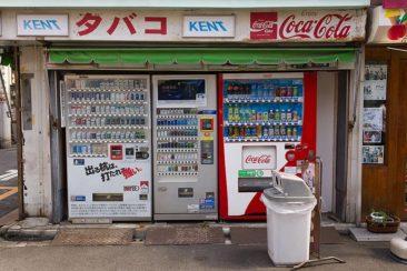 D600_14-10-07_TOKYO_036