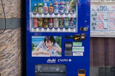 D600_14-10-07_TOKYO_039