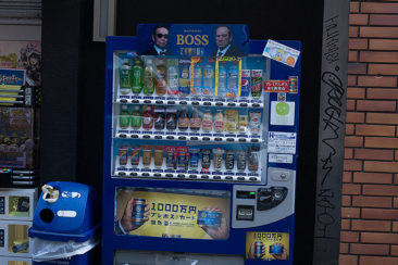 D600_14-10-07_TOKYO_057