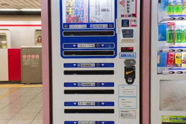 D600_14-10-09_TOKYO_31